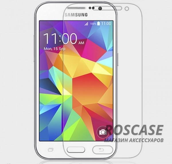 Защитная пленка Ultra Screen Protector для Samsung G360H/G361H Galaxy Core Prime Duos (Матовая)<br><br>Тип: Защитная пленка<br>Бренд: Epik
