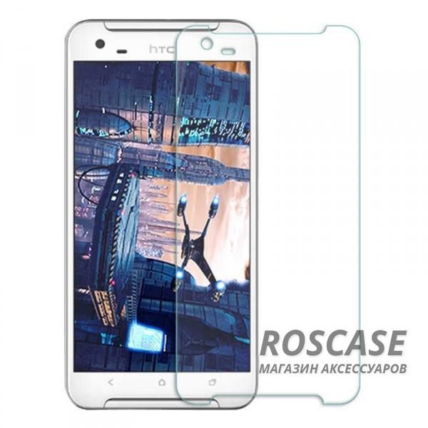 Защитное стекло Ultra Tempered Glass 0.33mm (H+) для HTC One X9 (картонная упаковка)Описание:бренд&amp;nbsp;Epik;совместимость HTC One X9;материал: закаленное стекло;тип: защитное стекло на экран.&amp;nbsp;Особенности:закругленные&amp;nbsp;грани;не влияет на чувствительность сенсора;легко очищается;толщина - &amp;nbsp;0,33 мм;абсолютно прозрачное;защита от царапин и ударов.<br><br>Тип: Защитное стекло<br>Бренд: Epik