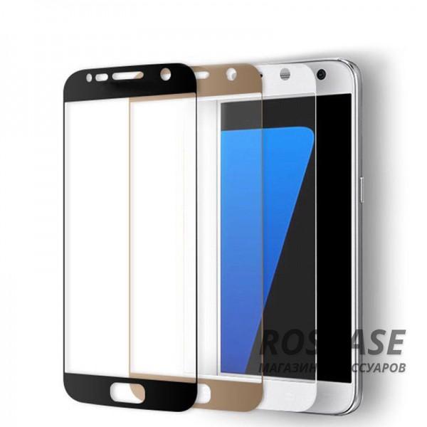 Защитное стекло CP+ на весь экран (цветное) для Samsung G930F Galaxy S7Описание:компания&amp;nbsp;Epik;совместимо с Samsung G930F Galaxy S7;материал: закаленное стекло;тип: защитное стекло на экран.Особенности:полностью закрывает дисплей;толщина - 0,3 мм;цветная рамка;прочность 9H;покрытие анти-отпечатки;защита от ударов и царапин.<br><br>Тип: Защитное стекло<br>Бренд: Epik