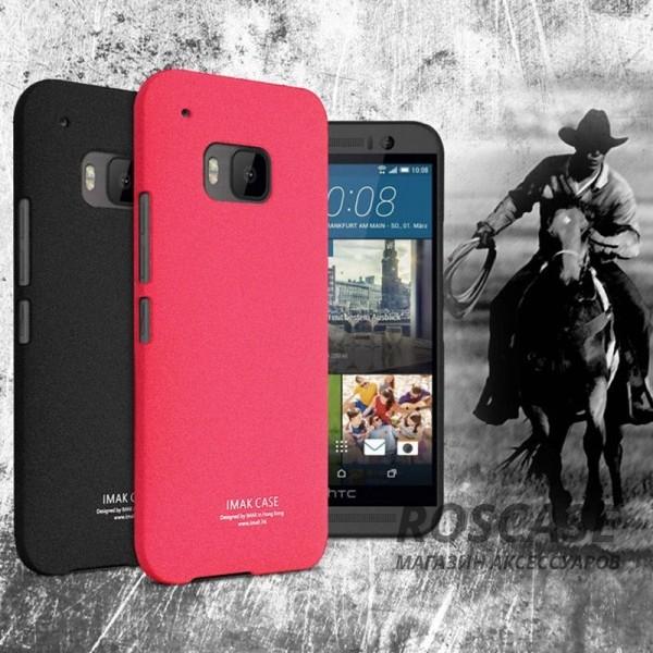 Пластиковая накладка IMAK Cowboy series для HTC One / M9Описание:бренд:&amp;nbsp;IMAK;совместим с HTC One / M9;материал: поликарбонат;форма: накладка.&amp;nbsp;Особенности:тонкий дизайн;не скользит в руках;песочная фактура;не выгорает;все вырезы в наличии;защита от механических повреждений.<br><br>Тип: Чехол<br>Бренд: iMak<br>Материал: Поликарбонат