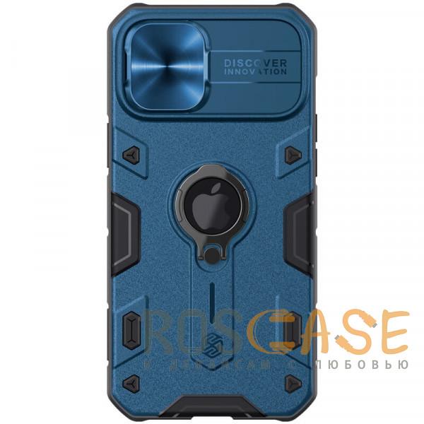 Фото Синий Nillkin CamShield Armor | Противоударный чехол с защитой камеры и кольцом для iPhone 12 Pro Max с отверстием под лого