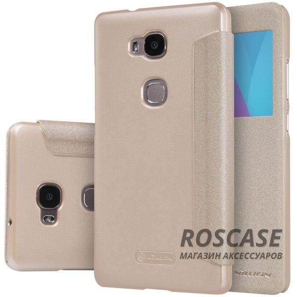 Кожаный чехол (книжка) Nillkin Sparkle Series для Huawei Honor 5X / GR5 (Золотой)Описание:изготовлен фирмой&amp;nbsp;Nillkin;подходит для Huawei Honor X5 / GR5;тип материала: качественная синтетическая кожа;вид чехла: книжка.Особенности:полное соответствие гаджету;окошко в обложке;функция Sleep mode;высокая степень защиты;особая внутренняя отделка;наличие дополнительных функций.<br><br>Тип: Чехол<br>Бренд: Nillkin<br>Материал: Искусственная кожа