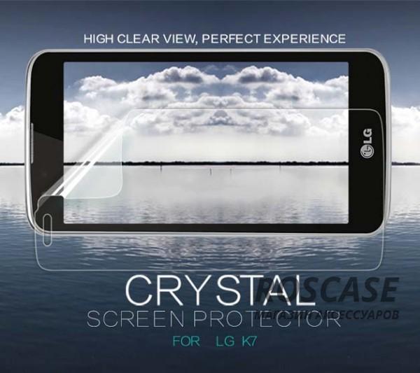 Защитная пленка Nillkin Crystal для LG K7 X210Описание:бренд:&amp;nbsp;Nillkin;разработана для LG K7 X210;материал: полимер;тип: защитная пленка.&amp;nbsp;Особенности:имеет все функциональные вырезы;прозрачная;анти-отпечатки;не влияет на чувствительность сенсора;защита от потертостей и царапин;не оставляет следов на экране при удалении;ультратонкая.<br><br>Тип: Защитная пленка<br>Бренд: Nillkin