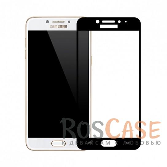 Тонкое олеофобное защитное стекло Mocolo с цветной рамкой на весь экран для Samsung Galaxy C5 ProОписание:производитель - Mocolo;разработано для Samsung Galaxy C5 Pro;защита экрана от ударов и царапин;олеофобное покрытие анти-отпечатки;ультратонкое;высокая прочность 9H;полностью закрывает экран;цветная рамка.<br><br>Тип: Защитное стекло<br>Бренд: Mocolo