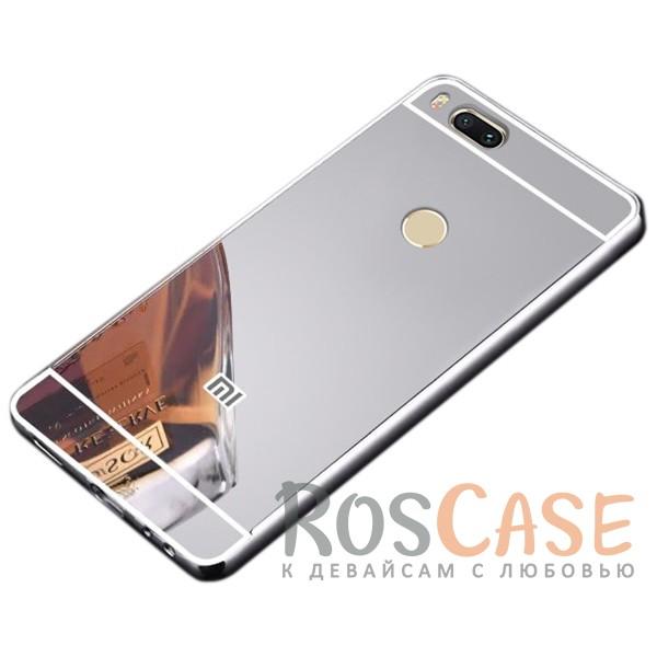 Защитный металлический бампер с зеркальной вставкой для Xiaomi Mi 5X / Mi A1 (Серебряный)Описание:разработан для Xiaomi Mi 5X / Mi A1;материалы - металл, акрил;тип - бампер с задней панелью;зеркальная поверхность;металлический бампер;защита от царапин и ударов.<br><br>Тип: Чехол<br>Бренд: Epik<br>Материал: Металл