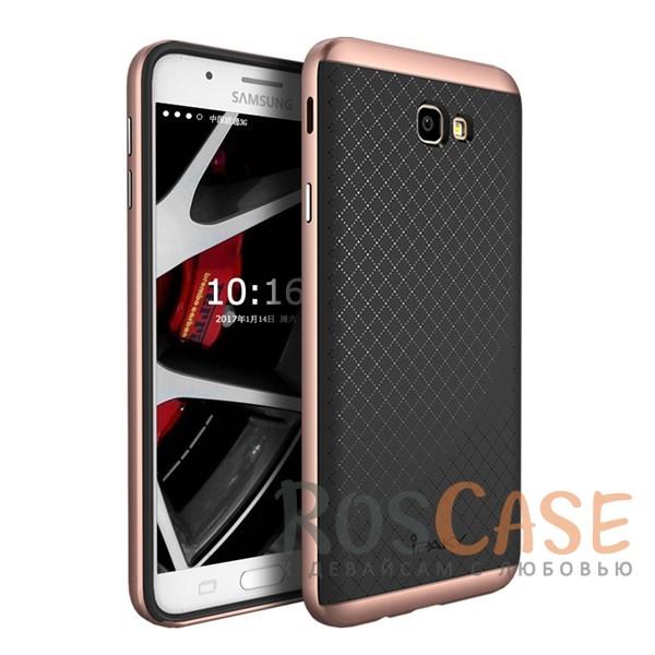Двухкомпонентный чехол iPaky (original) Hybrid со вставкой цвета металлик для Samsung G610F Galaxy J7 Prime (2016) (Черный / Rose Gold)Описание:разработан специально для Samsung G610F Galaxy J7 Prime (2016);бренд - iPaky;материал - поликарбонат, термополиуретан;тип - накладка.<br><br>Тип: Чехол<br>Бренд: iPaky<br>Материал: TPU