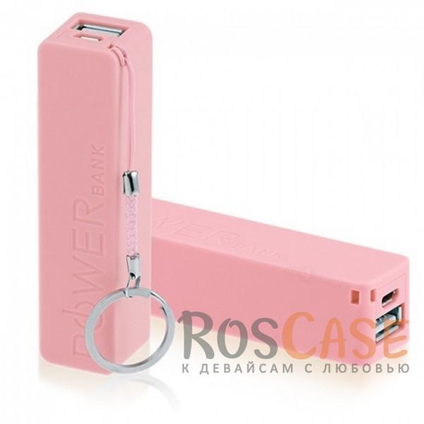 Дополнительный внешний аккумулятор-брелок (2600 mAh) (Розовый)Описание:производитель  - &amp;nbsp;Epik;совместимость  -  универсальная (смартфон, плеер, планшет и др.);материал  -  пластиковый корпус;тип  -  внешний аккумулятор.&amp;nbsp;Особенности:емкость  -  2600 mAh;размер  -  96х24х22&amp;nbsp;мм;вес  -  60 г;защита от замыкания;индикатор заряда;вход - 5V/1000mA, выход - 5.3v/1000mA (max);кабель с разъемом microUSB&amp;nbsp;в комплекте.<br><br>Тип: Внешний аккумулятор<br>Бренд: Epik