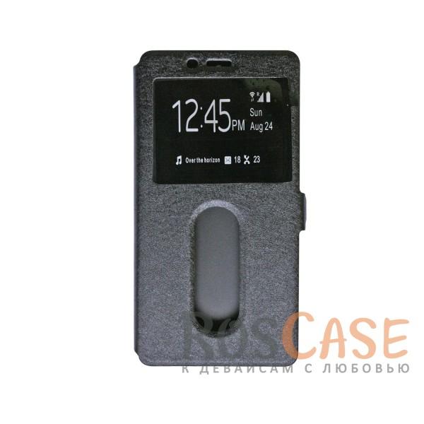 Чехол-книжка подставка на пластиковой основе с окном вызова для OnePlus 3 / OnePlus 3T (Черный)<br><br>Тип: Чехол<br>Бренд: Epik<br>Материал: Искусственная кожа