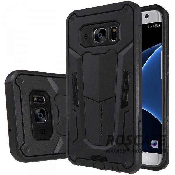TPU+PC чехол Nillkin Defender 2 для Samsung G935F Galaxy S7 Edge (Черный)Описание:производитель  - &amp;nbsp;Nillkin;совместим с Samsung G935F Galaxy S7 Edge;материал  -  термополиуретан, поликарбонат;тип  -  накладка.&amp;nbsp;Особенности:в наличии все вырезы;противоударный;стильный дизайн;надежно фиксируется;защита от повреждений.<br><br>Тип: Чехол<br>Бренд: Nillkin<br>Материал: TPU