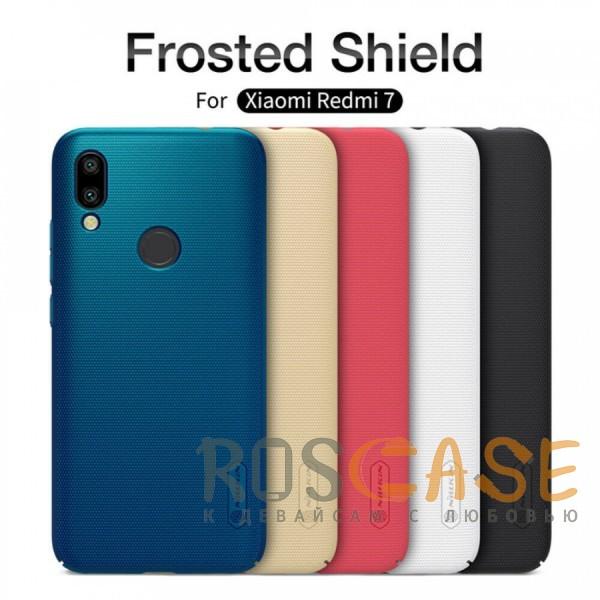 Фото Nillkin Super Frosted Shield | Матовый чехол для Xiaomi Redmi 7