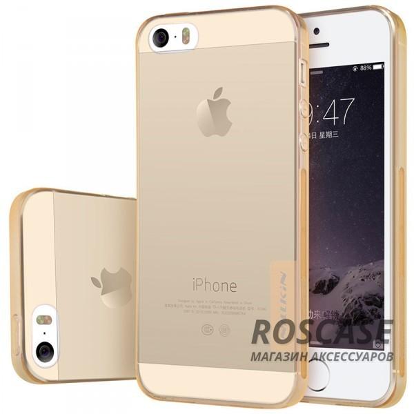 TPU чехол Nillkin Nature Series для Apple iPhone 5/5S/SE (Золотой (прозрачный))Описание:производитель  -  бренд&amp;nbsp;Nillkin;подходит для Apple iPhone 5/5S/SE;материал  -  термополиуретан;тип  -  накладка.&amp;nbsp;Особенности:в наличии все вырезы;не скользит в руках;тонкий дизайн;защита от ударов и царапин;прозрачный.<br><br>Тип: Чехол<br>Бренд: Nillkin<br>Материал: TPU