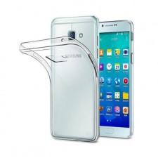 Ультратонкий силиконовый чехол  для Samsung Galaxy A8 2016 (A810F)
