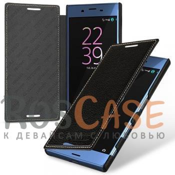Кожаный чехол (книжка) TETDED для Sony Xperia XZ (Черный / Black)Описание:бренд  - &amp;nbsp;Tetded;разработан для Sony Xperia XZ;материал  -  натуральная кожа;тип  -  чехол-книжка.&amp;nbsp;Особенности:в наличии все функциональные вырезы;легко устанавливается;тонкий дизайн;защита от механических повреждений;на чехле не заметны следы от пальцев.<br><br>Тип: Чехол<br>Бренд: TETDED<br>Материал: Натуральная кожа