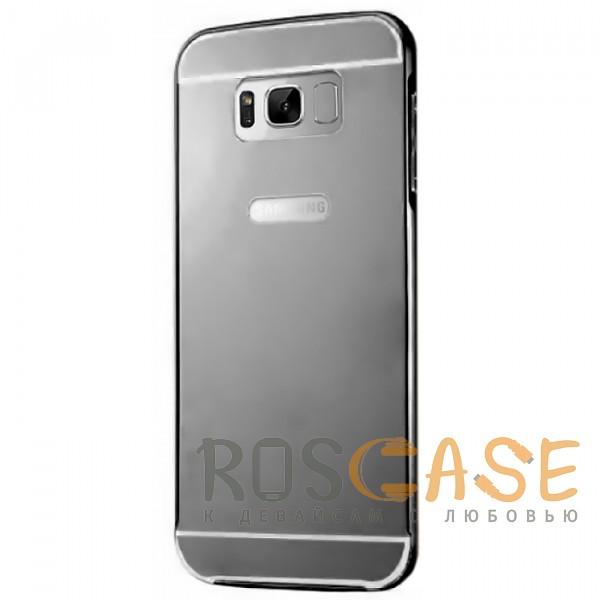 Металлический бампер для Samsung G950 Galaxy S8 с зеркальной вставкой (Черный)Описание:разработан для Samsung G950 Galaxy S8;материалы - металл, акрил;тип - бампер с задней панелью;зеркальная поверхность;металлический бампер;защита от царапин и ударов.<br><br>Тип: Чехол<br>Бренд: Epik<br>Материал: Металл