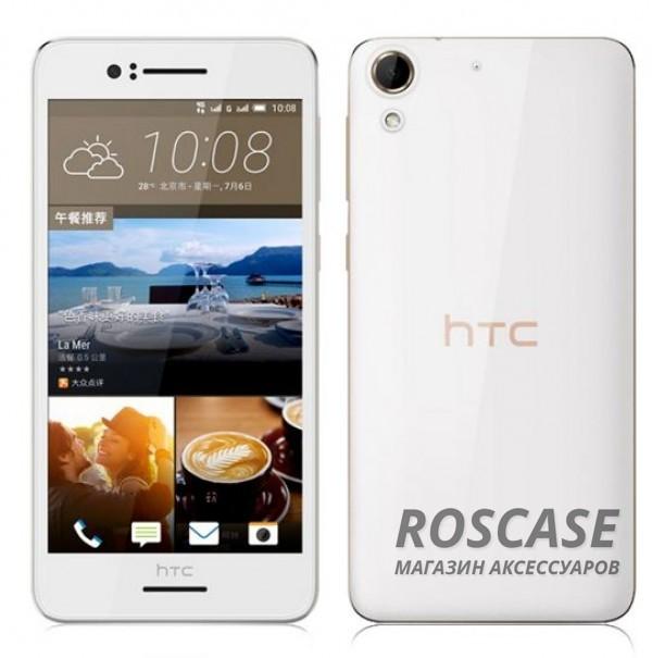 Ультратонкий силиконовый чехол для HTC Desire 728 (Бесцветный (прозрачный))Описание:бренд:&amp;nbsp;Epik;совместим с HTC Desire 728;материал: термополиуретан;тип: накладка.&amp;nbsp;Особенности:ультратонкий дизайн - 0,33 мм;прозрачный;эластичный и гибкий;надежно фиксируется;все функциональные вырезы в наличии.<br><br>Тип: Чехол<br>Бренд: Epik<br>Материал: TPU