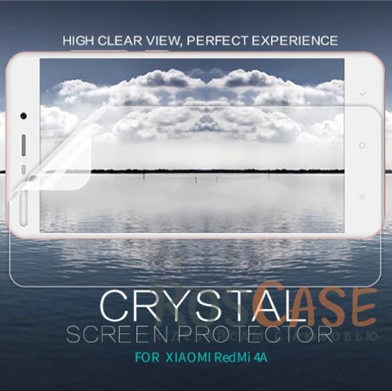 Защитная пленка Nillkin Crystal для Xiaomi Redmi 4aОписание:бренд:&amp;nbsp;Nillkin;спроектирована для Xiaomi Redmi 4a;материал: полимер;тип: прозрачная защитная пленка.&amp;nbsp;<br><br>Тип: Защитная пленка<br>Бренд: Nillkin