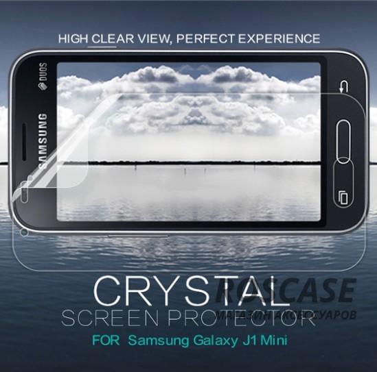 Защитная пленка Nillkin Crystal для Samsung J105H Galaxy J1 Mini / Galaxy J1 NxtОписание:бренд:&amp;nbsp;Nillkin;совместима с Samsung J105H Galaxy J1 Mini / Galaxy J1 Nxt;материал: полимер;тип: защитная пленка.&amp;nbsp;Особенности:в наличии все необходимые функциональные вырезы;не влияет на чувствительность сенсора;глянцевая поверхность;свойство анти-отпечатки;не желтеет;легко очищается.<br><br>Тип: Защитная пленка<br>Бренд: Nillkin
