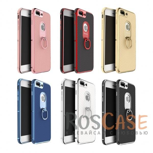 Стильный чехол с глянцевым бампером iPaky (original) Ring с кольцом-подставкой для Apple iPhone 7 plus / 8 plus (5.5)Описание:идеально совместим с Apple iPhone 7 plus / 8 plus (5.5);бренд - iPaky;материал - поликарбонат, термополиуретан;тип - накладка.<br><br>Тип: Чехол<br>Бренд: iPaky<br>Материал: Пластик