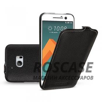 Кожаный чехол (флип) TETDED для HTC 10 / 10 Lifestyle (Черный / Black)Описание:бренд  - &amp;nbsp;Tetded;разработан для HTC 10 / 10 Lifestyle;материал  -  натуральная кожа;тип  -  флип.&amp;nbsp;Особенности:в наличии все функциональные вырезы;легко устанавливается;тонкий дизайн;безмагнитная застежка;защита от механических повреждений;на чехле не заметны следы от пальцев.<br><br>Тип: Чехол<br>Бренд: TETDED<br>Материал: Натуральная кожа