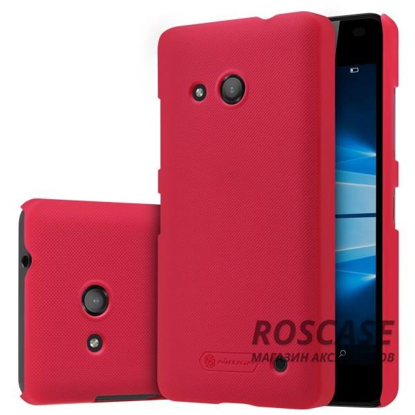 Чехол Nillkin Matte для Microsoft Lumia 550 (+ пленка) (Красный)Описание:бренд:&amp;nbsp;Nillkin;спроектирован для Microsoft Lumia 550;материал: поликарбонат;тип: накладка.Особенности:на нем не остаются отпечатки пальцев;защита от механических повреждений;матовая поверхность;не деформируется;пленка в комплекте.<br><br>Тип: Чехол<br>Бренд: Nillkin<br>Материал: Поликарбонат