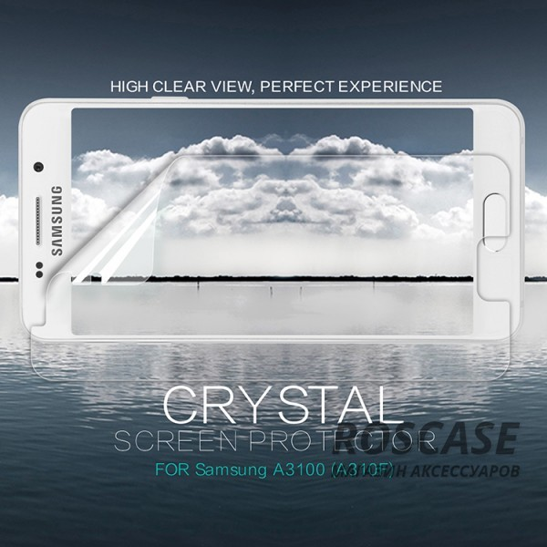 Защитная пленка Nillkin Crystal для Samsung A310F Galaxy A3 (2016) (Анти-отпечатки)Описание:компания-производитель:&amp;nbsp;Nillkin;разработана специально для Samsung A310F Galaxy A3 (2016);материал: полимер;тип: защитная пленка.&amp;nbsp;Особенности:прозрачная;олеофобное покрытие (анти-отпечатки);не влияет на чувствительность сенсора;придает изображению четкость и яркость;не желтеет.<br><br>Тип: Защитная пленка<br>Бренд: Nillkin