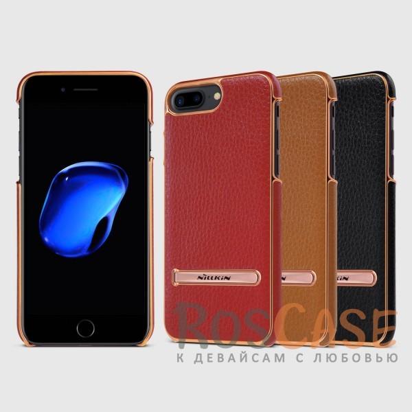 Кожаная накладка с подставкой Nillkin M-Jarl Series для Apple iPhone 7 plus (5.5)Описание:производитель  - &amp;nbsp;Nillkin;разработан для Apple iPhone 7 plus (5.5);материалы  -  искусственная кожа, металл;тип  -  накладка.&amp;nbsp;Особенности:элегантный дизайн;в наличии функциональные вырезы;не видны отпечатки пальцев;металлическая окантовка;защищает от царапин и падений;функция подставки.<br><br>Тип: Чехол<br>Бренд: Nillkin<br>Материал: Искусственная кожа