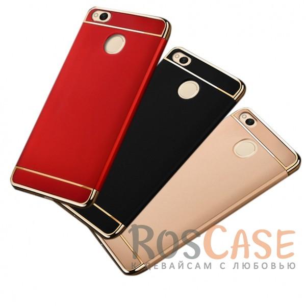 Пластиковый чехол с глянцевой вставкой цвета металлик для Xiaomi Redmi 4XОписание:совместим с Xiaomi Redmi 4X;глянцевые вставки по краям;матовая поверхность;предусмотрены все функциональные вырезы;изящный дизайн;материал - поликарбонат;тип - накладка.<br><br>Тип: Чехол<br>Бренд: Mofi<br>Материал: Пластик