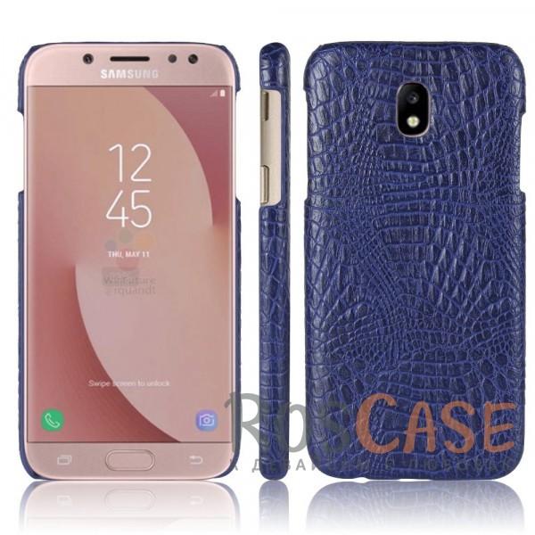 Стильный защитный чехол-накладка с текстурой крокодиловой кожи для Samsung J530 Galaxy J5 (2017) (Синий)Описание:совместимость - Samsung J530 Galaxy J5 (2017);тип - накладка;материал - искусственная кожа;защита задней панели и боковых граней;не скользит в руках;не заметны отпечатки пальцев;ультратонкий дизайн;фактурная поверхность с имитацией крокодиловой кожи;все необходимые функциональные вырезы.<br><br>Тип: Чехол<br>Бренд: Epik<br>Материал: Искусственная кожа
