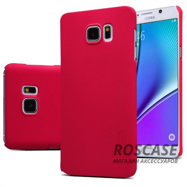 Чехол Nillkin Matte для Samsung Galaxy Note 5 (+ пленка) (Красный)Описание:производитель -&amp;nbsp;Nillkin;материал - поликарбонат;совместим с Samsung Galaxy Note 5;тип - накладка.&amp;nbsp;Особенности:матовый;прочный;тонкий дизайн;не скользит в руках;не выцветает;пленка в комплекте.<br><br>Тип: Чехол<br>Бренд: Nillkin<br>Материал: Поликарбонат