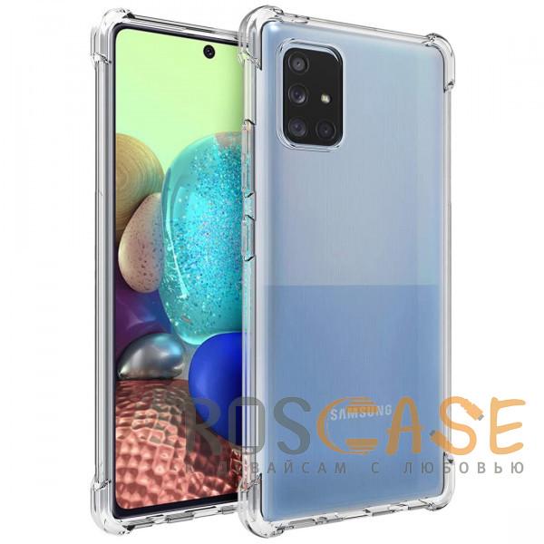 Фото Прозрачный Противоударный силиконовый чехол для Samsung Galaxy A71 с усиленными углами