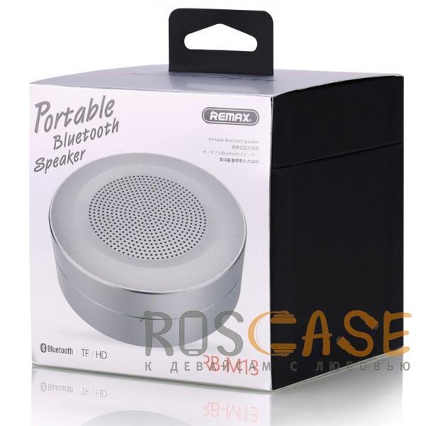 Фотография Серебряный Remax RB-M13 | Портативная Bluetooth колонка круглой формы с кнопками управления