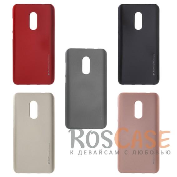 Гладкий силиконовый чехол с металлическим отливом Mercury iJelly Metal by Goospery для Xiaomi Redmi Note 4 (MTK)Описание:&amp;nbsp;&amp;nbsp;&amp;nbsp;&amp;nbsp;&amp;nbsp;&amp;nbsp;&amp;nbsp;&amp;nbsp;&amp;nbsp;&amp;nbsp;&amp;nbsp;&amp;nbsp;&amp;nbsp;&amp;nbsp;&amp;nbsp;&amp;nbsp;&amp;nbsp;&amp;nbsp;&amp;nbsp;&amp;nbsp;&amp;nbsp;&amp;nbsp;&amp;nbsp;&amp;nbsp;&amp;nbsp;&amp;nbsp;&amp;nbsp;&amp;nbsp;&amp;nbsp;&amp;nbsp;&amp;nbsp;&amp;nbsp;&amp;nbsp;&amp;nbsp;&amp;nbsp;&amp;nbsp;&amp;nbsp;&amp;nbsp;&amp;nbsp;&amp;nbsp;&amp;nbsp;бренд&amp;nbsp;Mercury;совместимость: Xiaomi Redmi Note 4 (MTK);материал: термополиуретан;форма: накладка.Особенности:на чехле не заметны отпечатки пальцев;защита от механических повреждений;гладкая поверхность;не деформируется;металлический отлив.<br><br>Тип: Чехол<br>Бренд: Mercury<br>Материал: TPU