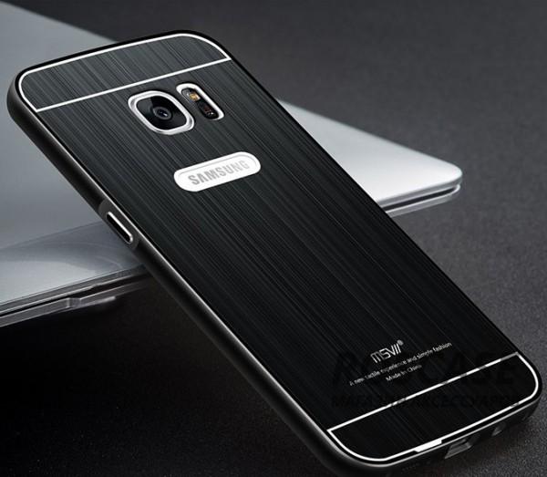 Металлический бампер с акриловой вставкой Msvii для Samsung G930F Galaxy S7 (Черный)Описание:производитель  -  Msvii;совместимость  -  смартфон Samsung G930F Galaxy S7;материал  -  металл, акрил;форм-фактор  -  накладка.Особенности:надежная фиксация смартфона;сохраняет первоначальный вид после длительного использования;не подвергается деформации;имеет все функциональные вырезы;не скользит в руках.<br><br>Тип: Чехол<br>Бренд: Epik<br>Материал: Металл