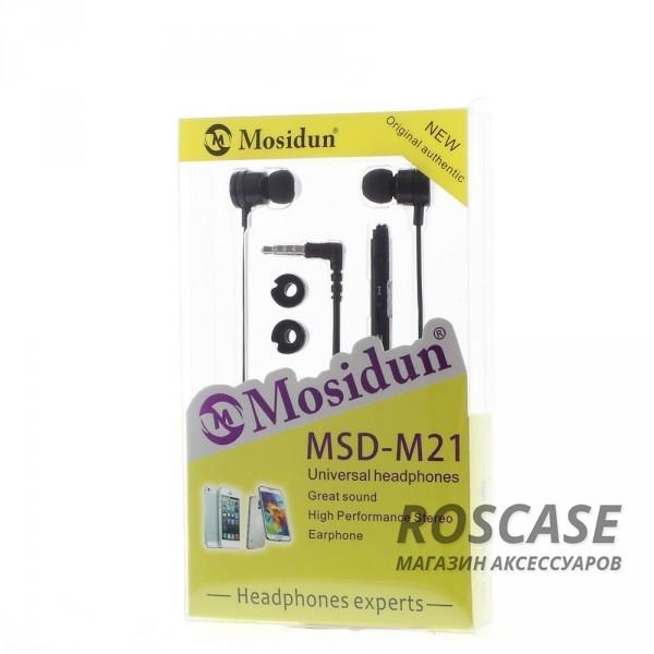 фото наушники Mosidun M21 (с микрофоном)