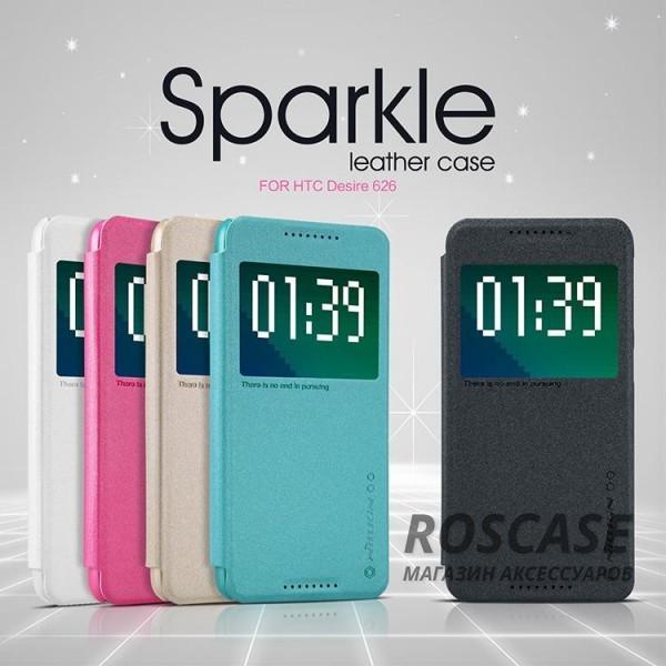 Кожаный чехол (книжка) Nillkin Sparkle Series для HTC Desire 626/Desire 626G+ Dual SimОписание:бренд&amp;nbsp;Nillkin;изготовлен специально для HTC Desire 626/Desire 626G+ Dual Sim;материал: искусственная кожа, поликарбонат;тип: чехол-книжка.Особенности:не скользит в руках;защита от механических повреждений;интерактивное окошко;функция Sleep mode;не выгорает;блестящая поверхность;надежная фиксация.<br><br>Тип: Чехол<br>Бренд: Nillkin<br>Материал: Искусственная кожа