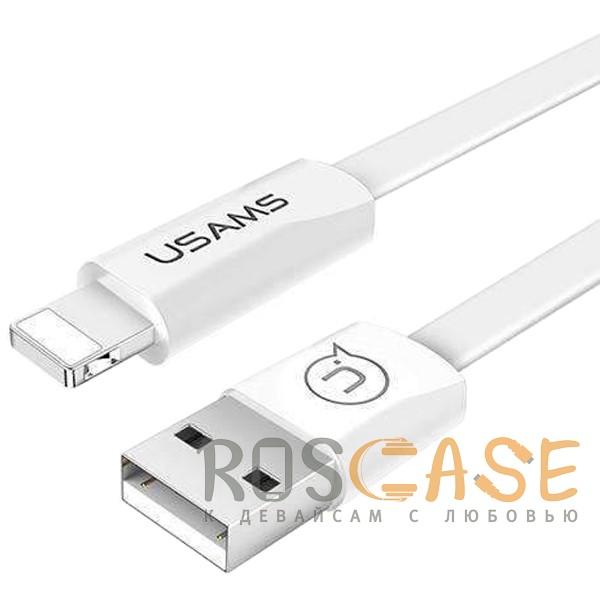 Изображение Белый USAMS US-SJ199 | Плоский дата кабель USB to Lightning (120 см)
