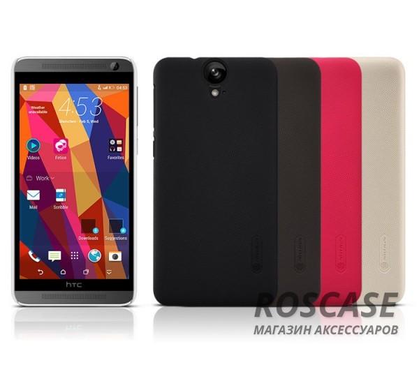 Чехол Nillkin Matte для HTC One / E9+ (+ пленка)Описание:производитель - Nillkin;материал - поликарбонат;совместим с HTC One / E9+;тип - накладка.&amp;nbsp;Особенности:матовый;прочный;тонкий дизайн;не скользит в руках;не выцветает;пленка в комплекте.<br><br>Тип: Чехол<br>Бренд: Nillkin<br>Материал: Поликарбонат