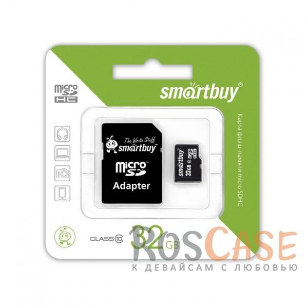 Карта памяти SmartBuy microSDHC 32 GB Card Class 10 + SD adapter (Черный)Описание:производитель  -  SmartBuy;совместимость - смартфоны, планшеты, фотоаппараты, камеры и др.;скорость передачи данных - до 15 Мб/с;скоростной класс - 10;объем памяти - 32 Гб;файловая система - FAT32;срок хранения информации - 10 лет и более;размеры - 1*11*15 мм;SD-адаптер в комплекте.<br><br>Тип: Карты памяти<br>Бренд: Epik