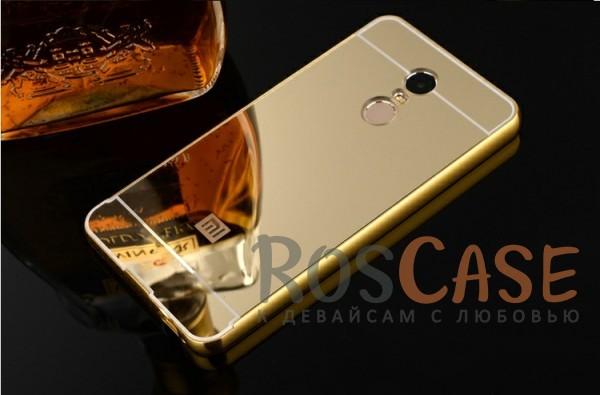 Защитный металлический бампер с зеркальной вставкой для Xiaomi Redmi Note 4X / Note 4 (SD) (Золотой)Описание:разработан для Xiaomi Redmi Note 4X / Note 4 (SD);материалы - металл, акрил;тип - бампер с задней панелью.<br><br>Тип: Чехол<br>Бренд: Epik<br>Материал: Металл