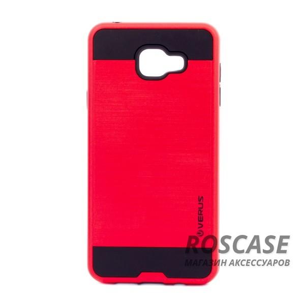 Двухслойный ударопрочный чехол с защитными бортами экрана Verge для Samsung A710F Galaxy A7 (2016) (Красный)Описание:бренд - Verge;совместимость  -  смартфон Samsung A710F Galaxy A7 (2016);материал  -  поликарбонат, термопластичный полиуретан;форм-фактор  -  чехол-накладка;Особенности:надежная система фиксации с функцией подставки;не боится перепадов температуры;не деформируется;имеет все функциональные вырезы;просто чистится от загрязнений.<br><br>Тип: Чехол<br>Бренд: Epik<br>Материал: Пластик