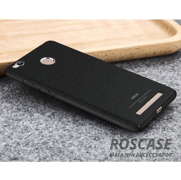 Пластиковый чехол Msvii Quicksand series для Xiaomi Redmi 3 Pro / Redmi 3s (Черный)Описание:производитель - Msvii;совместим с Xiaomi Redmi 3 Pro / Redmi 3s;материал  -  пластик;тип  -  накладка.&amp;nbsp;Особенности:матовая поверхность;имеет все разъемы;тонкий дизайн не увеличивает габариты;накладка не скользит;защищает от ударов и царапин;износостойкая.<br><br>Тип: Чехол<br>Бренд: Epik<br>Материал: Пластик
