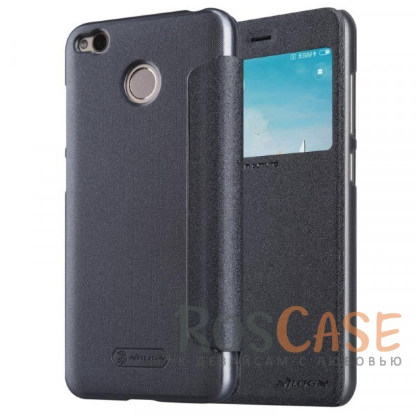 Защитный чехол-книжка с информационным окошком для Xiaomi Redmi 4X (Черный)Описание:бренд&amp;nbsp;Nillkin;спроектирован для Xiaomi Redmi 4X;материалы: поликарбонат, искусственная кожа;блестящая поверхность;не скользит в руках;предусмотрены все необходимые вырезы;защита со всех сторон;окошко в обложке;тип: чехол-книжка.&amp;nbsp;<br><br>Тип: Чехол<br>Бренд: Nillkin<br>Материал: Искусственная кожа