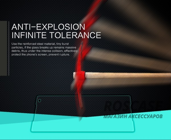изображение защитное стекло Nillkin Anti-Explosion Glass Screen (H) для Sony Xperia Z5 Compact