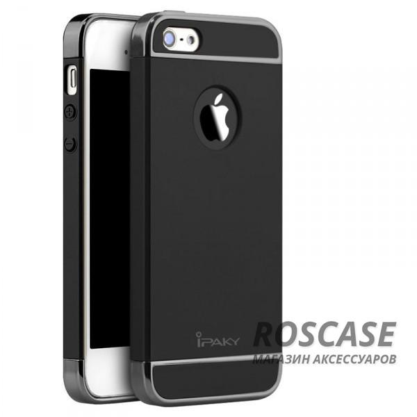 Чехол iPaky Joint Series для Apple iPhone 5/5S/SE (Черный)Описание:производитель - iPaky;спроектирован для Apple iPhone 5/5S/SE;материал: термополиуретан, поликарбонат;форма: накладка на заднюю панель.Особенности:эластичный;матовый;ультратонкий;надежная фиксация.<br><br>Тип: Чехол<br>Бренд: Epik<br>Материал: Пластик