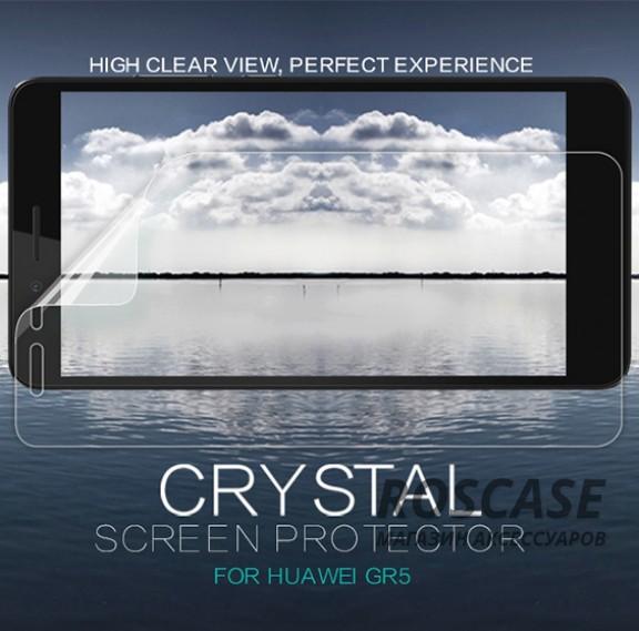 Защитная пленка Nillkin Crystal для Huawei Honor 5X / GR5Описание:разработчик и производитель&amp;nbsp;Nillkin;создана с учетом особенностей&amp;nbsp;Huawei Honor X5 / GR5;изготовлена из полимера;тип - защитная пленка на экран.&amp;nbsp;Особенности:не снижает чувствительность сенсора;все вырезы предусмотрены;полная комплектация;покрытие, отражающее ультрафиолет.<br><br>Тип: Защитная пленка<br>Бренд: Nillkin