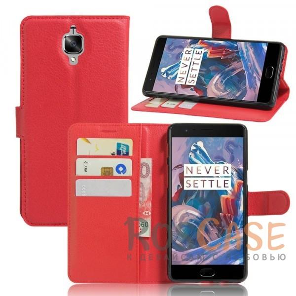 Гладкий кожаный чехол-бумажник на магнитной застежке Wallet с функцией подставки и внутренними карманами для OnePlus 3 / OnePlus 3T (Красный)Описание:совместим с OnePlus 3 / OnePlus 3T;материалы  -  искусственная кожа, TPU;форма  -  чехол-книжка;фактурная поверхность;предусмотрены все функциональные вырезы;кармашки для визиток/кредитных карт/купюр;магнитная застежка;защита от механических повреждений.<br><br>Тип: Чехол<br>Бренд: Epik<br>Материал: Искусственная кожа