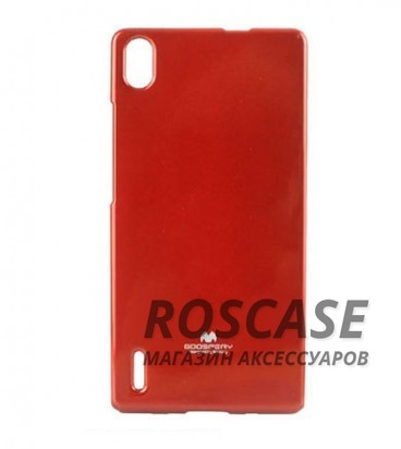 TPU чехол Mercury Jelly Color series для Huawei Ascend P7 (Красный)<br><br>Тип: Чехол<br>Бренд: Mercury<br>Материал: TPU