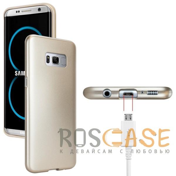 Фото Золотой Mercury iJelly Metal | Силиконовый чехол для Samsung G950 Galaxy S8