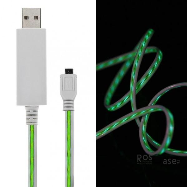Дата кабель (светящийся бегущий) Navsailor MicroUSB (C-L301) (Белый / Зеленый)Описание:производитель&amp;nbsp; - &amp;nbsp;Navsailor;выполнен из ПВХ;тип&amp;nbsp; - &amp;nbsp;дата кабель;совместимость: устройства с разъемом microUSB.Особенности:светится;длина&amp;nbsp;кабеля - 1 м;разъемы&amp;nbsp; - &amp;nbsp;microUSB, USBвысокая скорость передачи данных;совмещает три в одном: синхронизация данных, передача данных, зарядка.<br><br>Тип: USB кабель/адаптер<br>Бренд: Navsailor