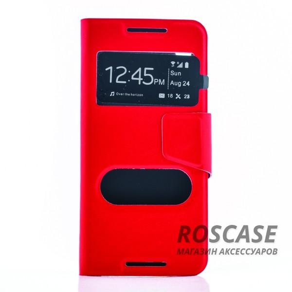 Чехол (книжка) с TPU креплением для HTC Desire 626 (Красный)Описание:компания&amp;nbsp;Epik;разработан для&amp;nbsp;HTC Desire 626;материал: синтетическая кожа;тип: чехол-книжка.&amp;nbsp;Особенности:имеются все функциональные вырезы;магнитная застежка;защита от ударов и падений;в обложке есть окошки;превращается в подставку.<br><br>Тип: Чехол<br>Бренд: Epik<br>Материал: Искусственная кожа